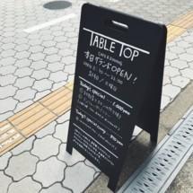 f:id:asacafe:20171009030257j:image