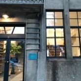 f:id:asacafe:20171201034117j:image
