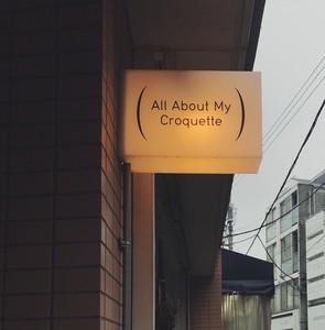 f:id:asacafe:20190115225628j:image