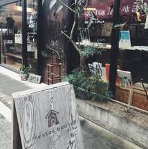 f:id:asacafe:20190118125408j:image:left