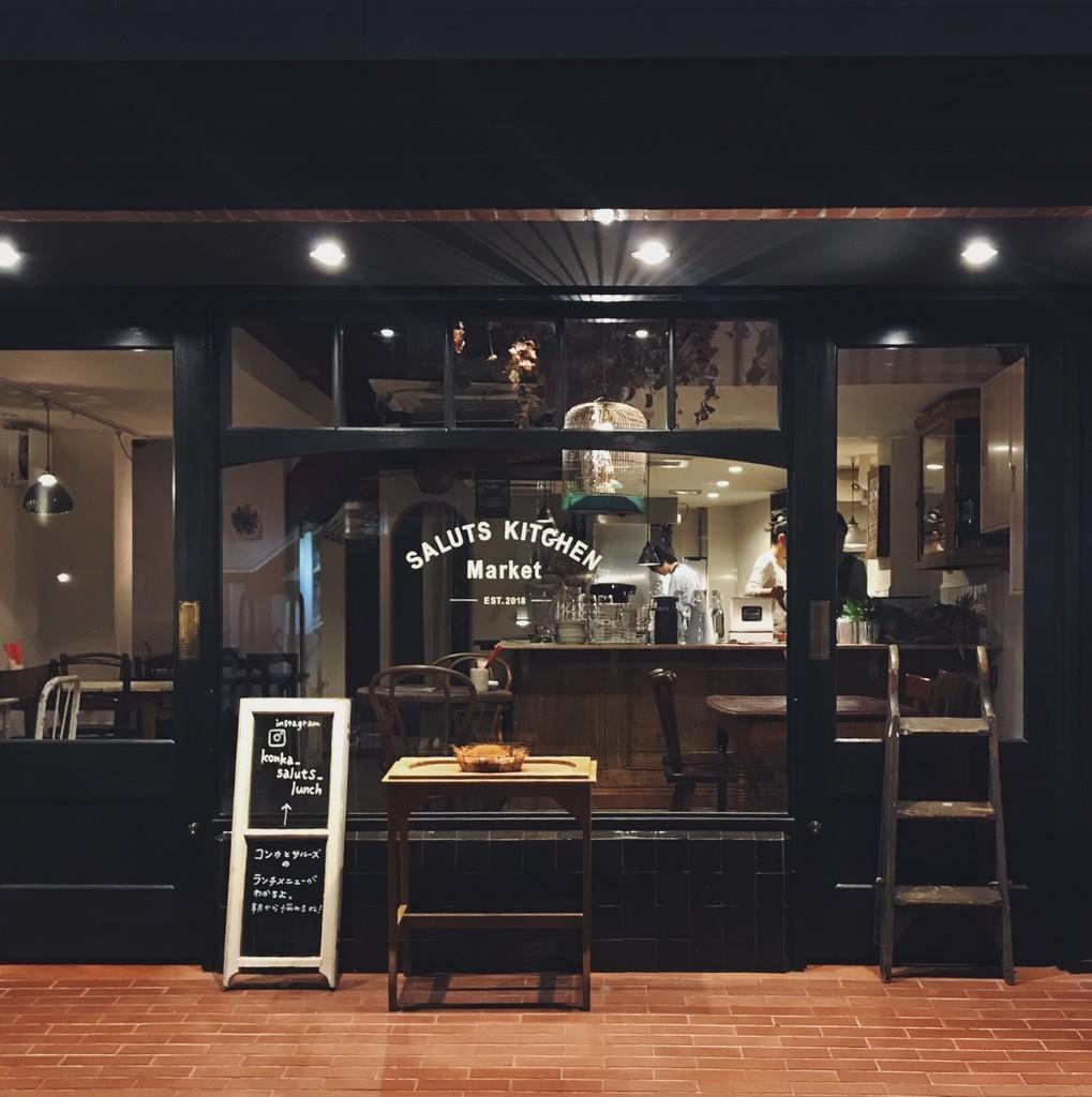 f:id:asacafe:20190303230201j:plain