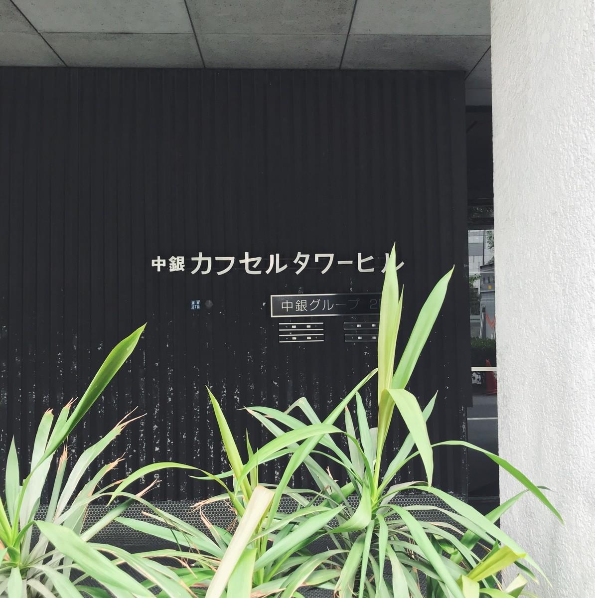f:id:asacafe:20190717025145j:plain