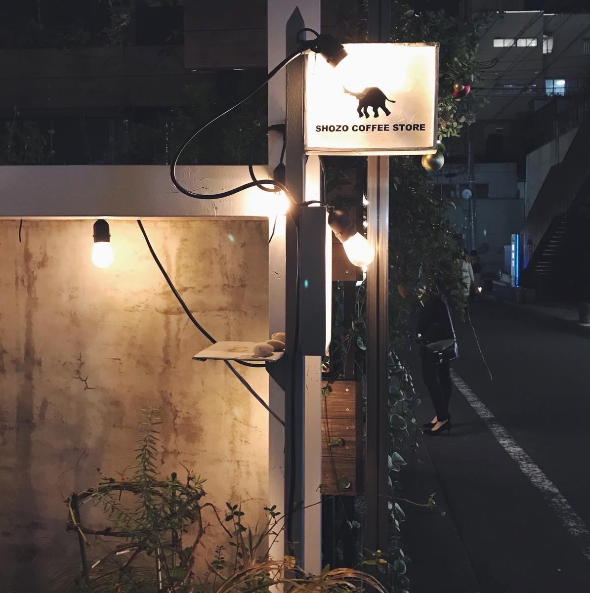 f:id:asacafe:20191211112202j:plain