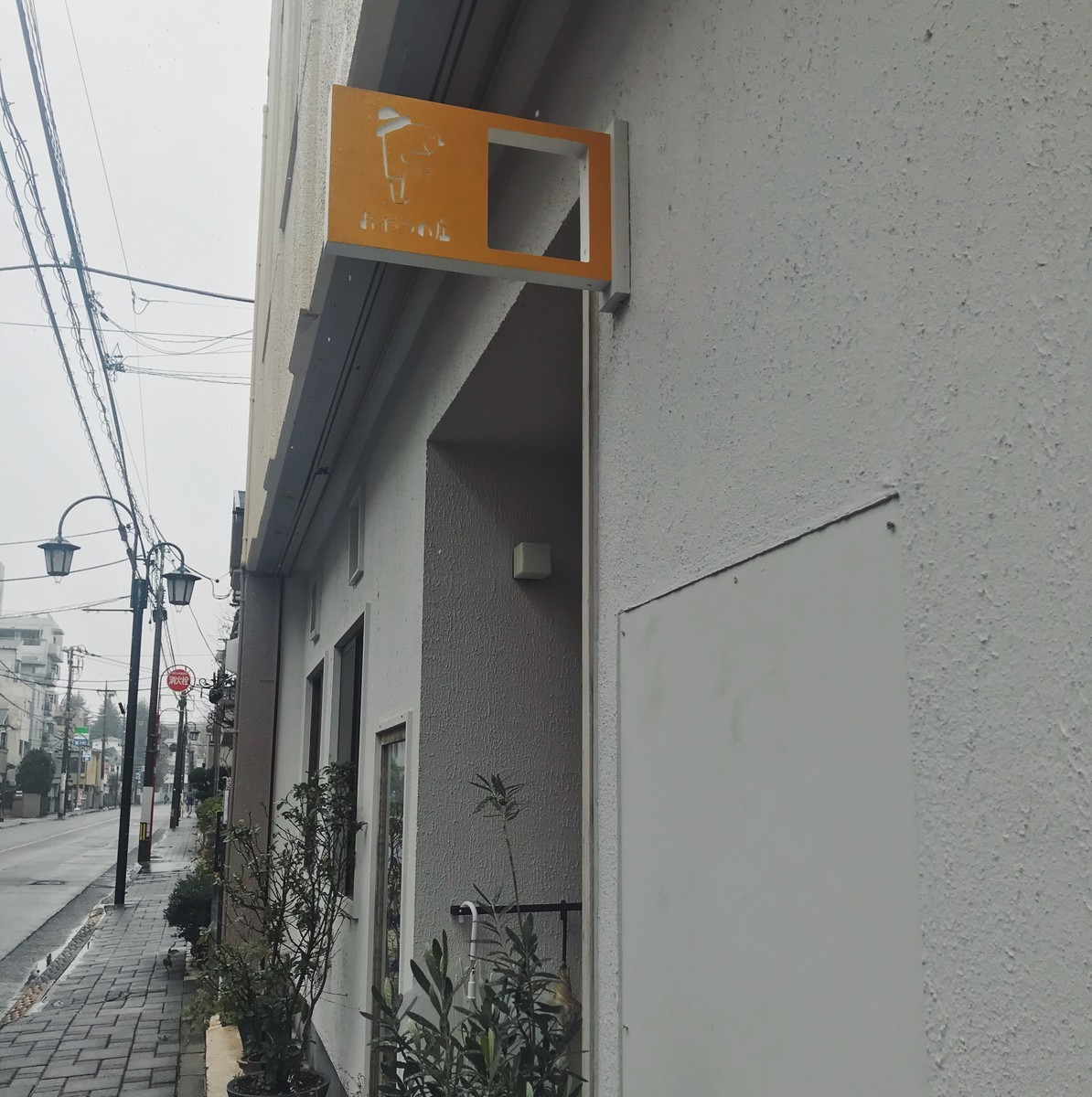 f:id:asacafe:20200120124839j:plain