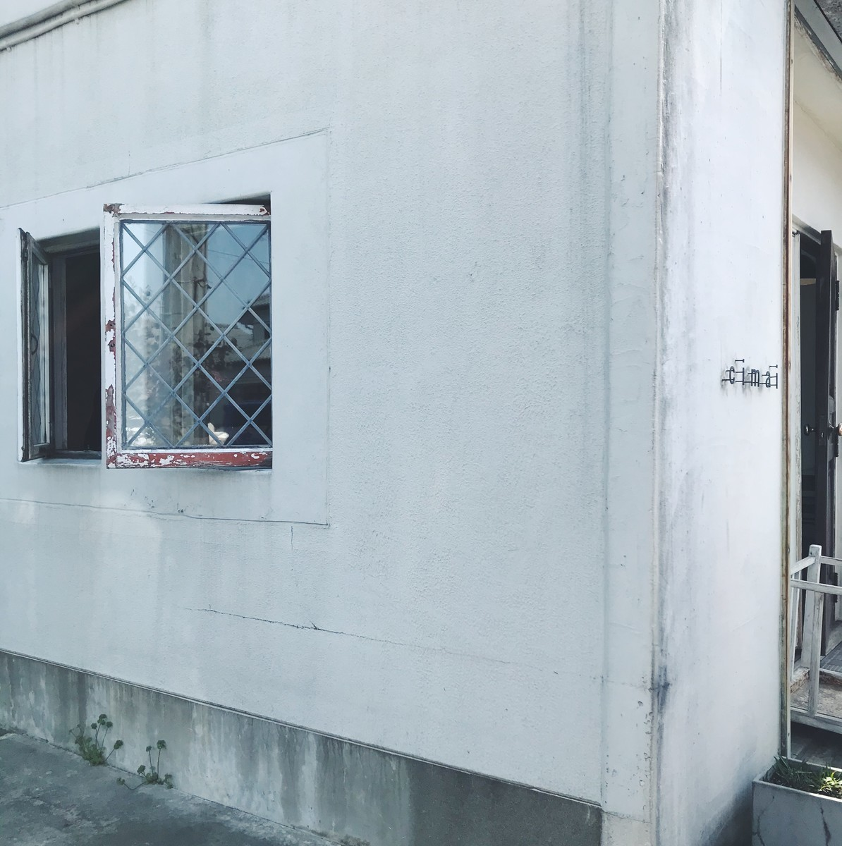 f:id:asacafe:20200407204434j:plain