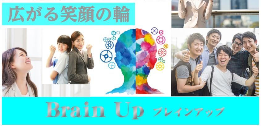 f:id:asachan11:20200525113459j:plain