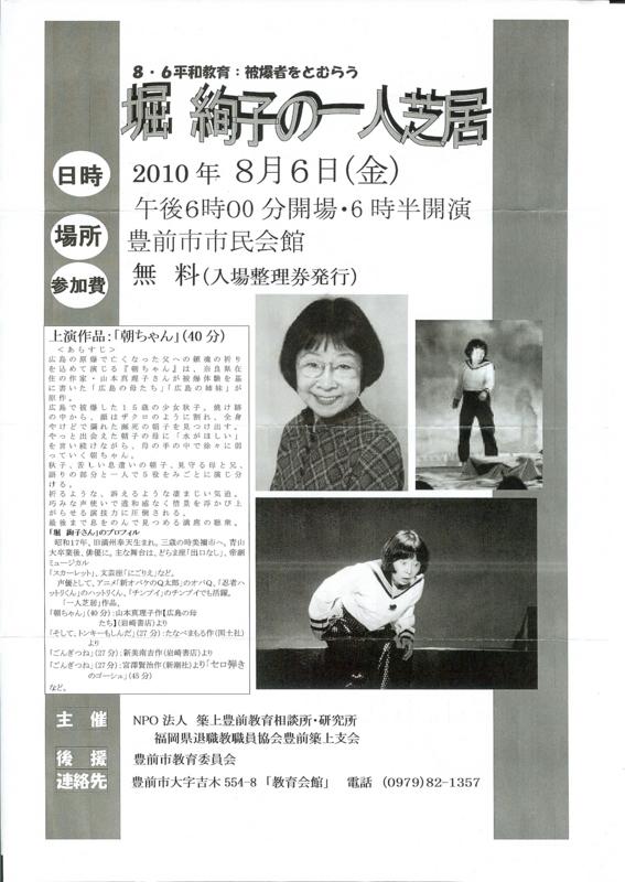 f:id:asachan500:20100727190058j:image