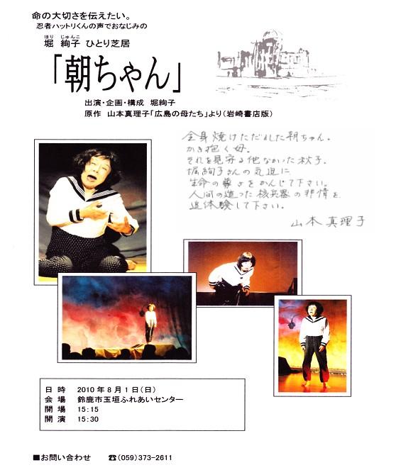 f:id:asachan500:20100728000916j:image
