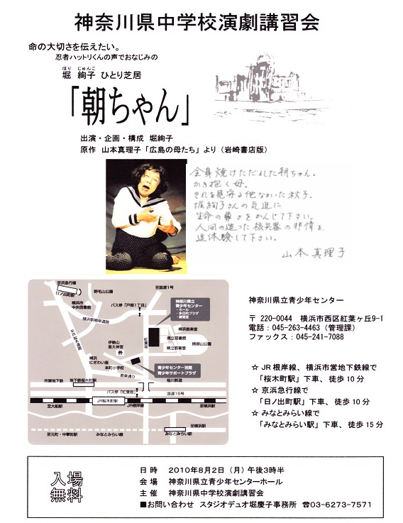 f:id:asachan500:20100728000917j:image