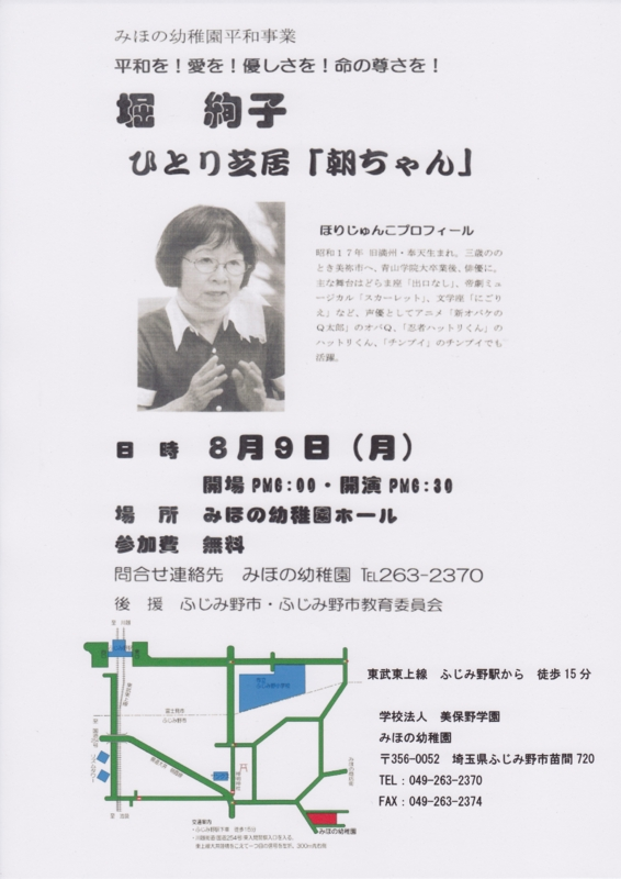 f:id:asachan500:20100801011041j:image