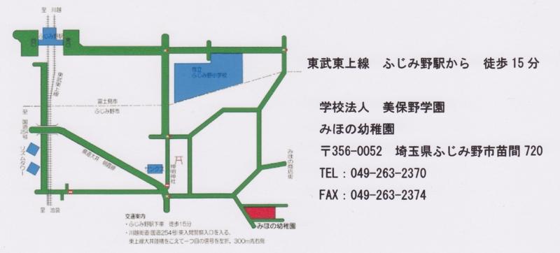 f:id:asachan500:20100801011042j:image