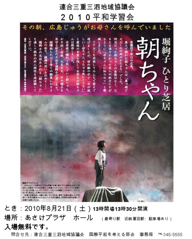 f:id:asachan500:20100813171854j:image