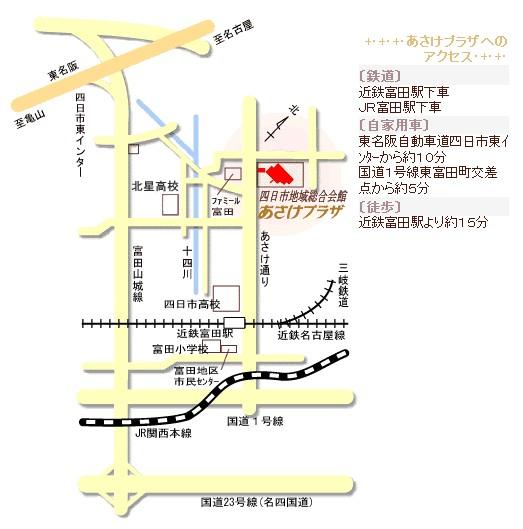 f:id:asachan500:20100813171855j:image