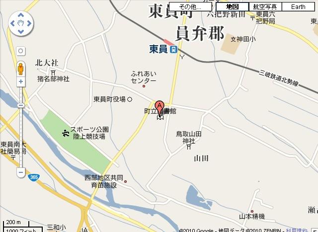 f:id:asachan500:20101109211345j:image