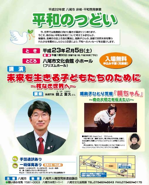 f:id:asachan500:20110123160022j:image