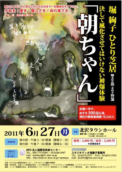 f:id:asachan500:20110523025109j:image
