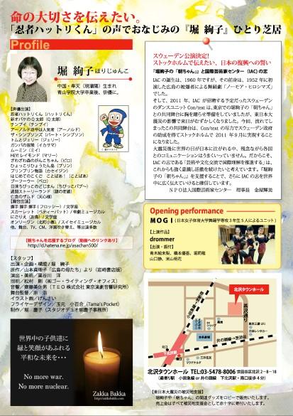 f:id:asachan500:20110523025110j:image