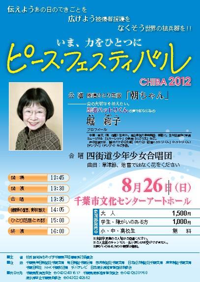 f:id:asachan500:20120629205212j:image
