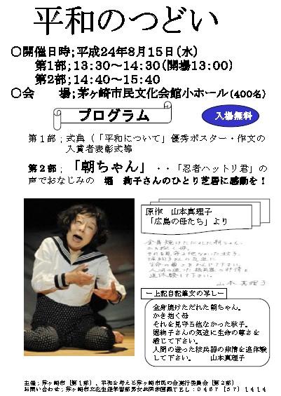 f:id:asachan500:20120811022726j:image