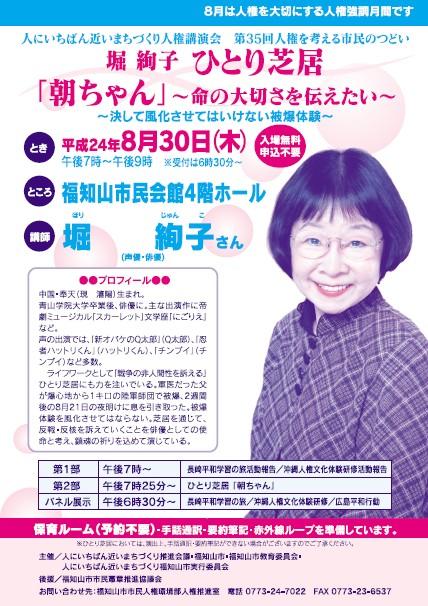 f:id:asachan500:20120811023258j:image
