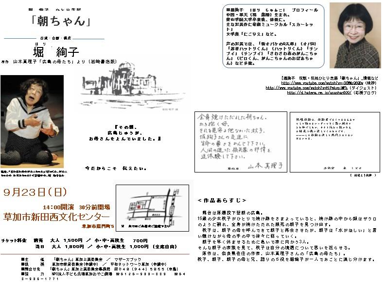 f:id:asachan500:20120811023259j:image
