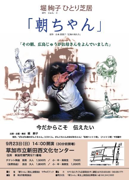 f:id:asachan500:20120915110841j:image