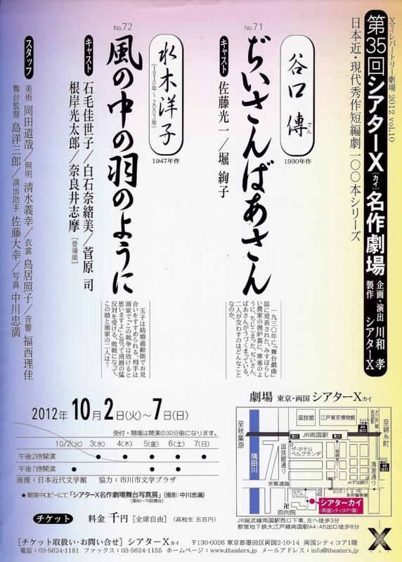 f:id:asachan500:20120926234946j:image