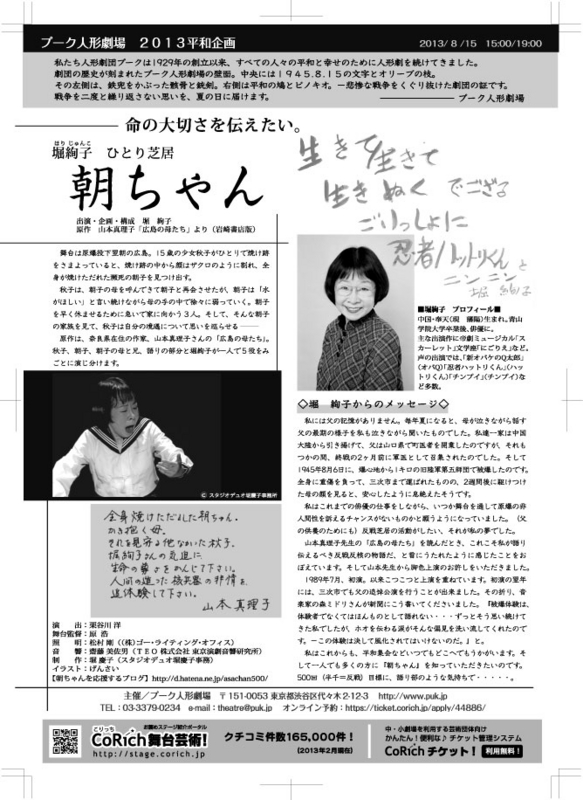 f:id:asachan500:20130509012021j:image