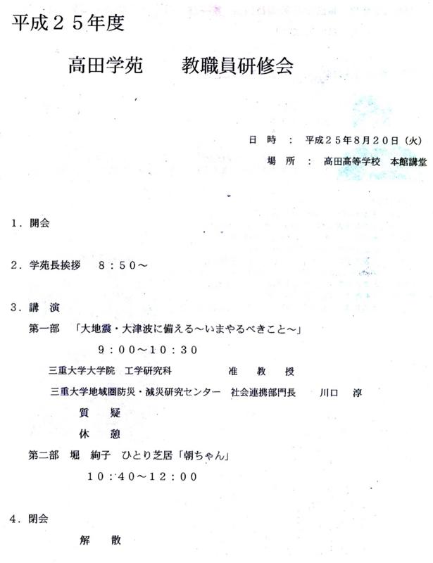 f:id:asachan500:20130811034647j:image