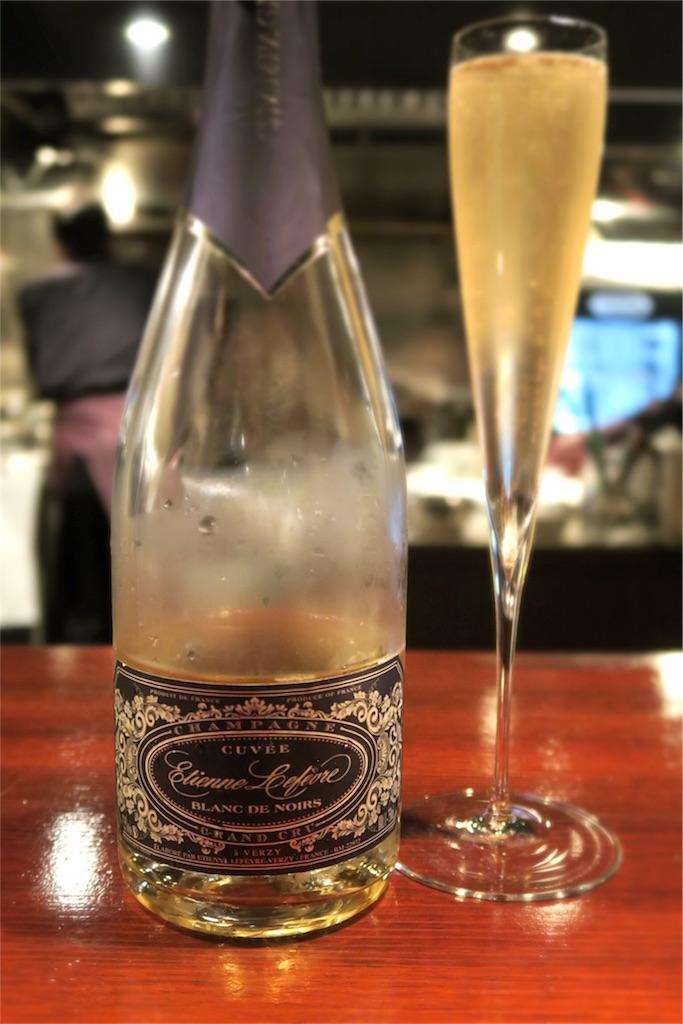 Etienne Lefevre champagne