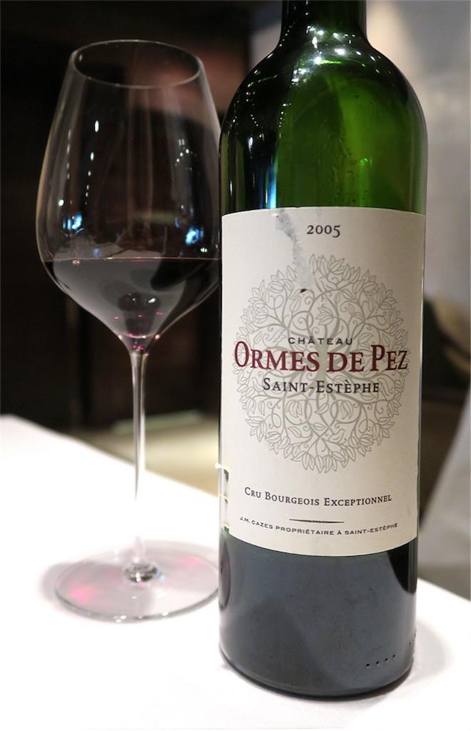 ティルプスワイン