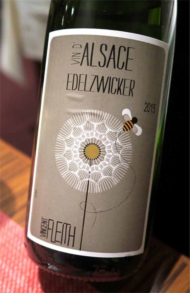 AlsaceEdelzwicker