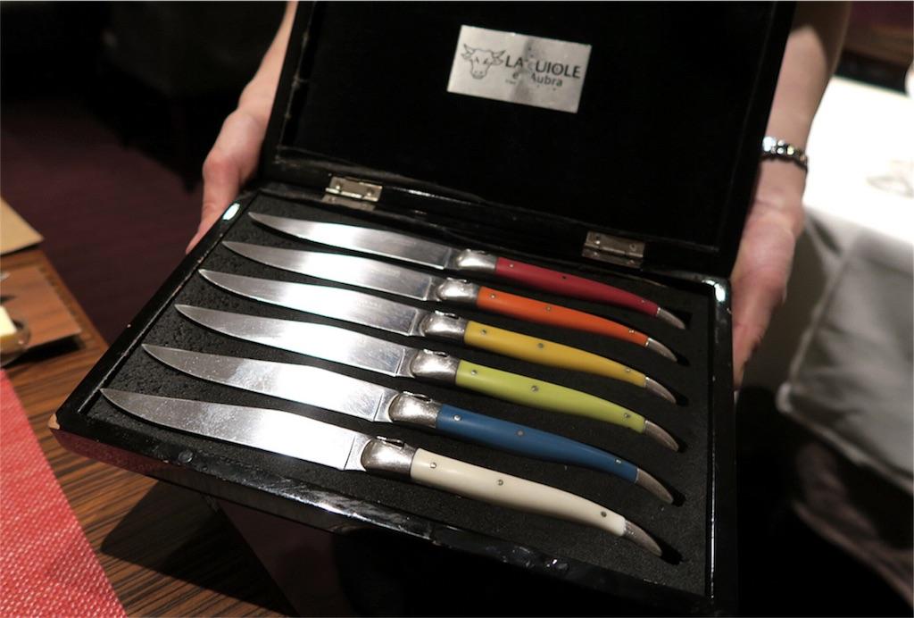 モノリスのラギオールナイフ