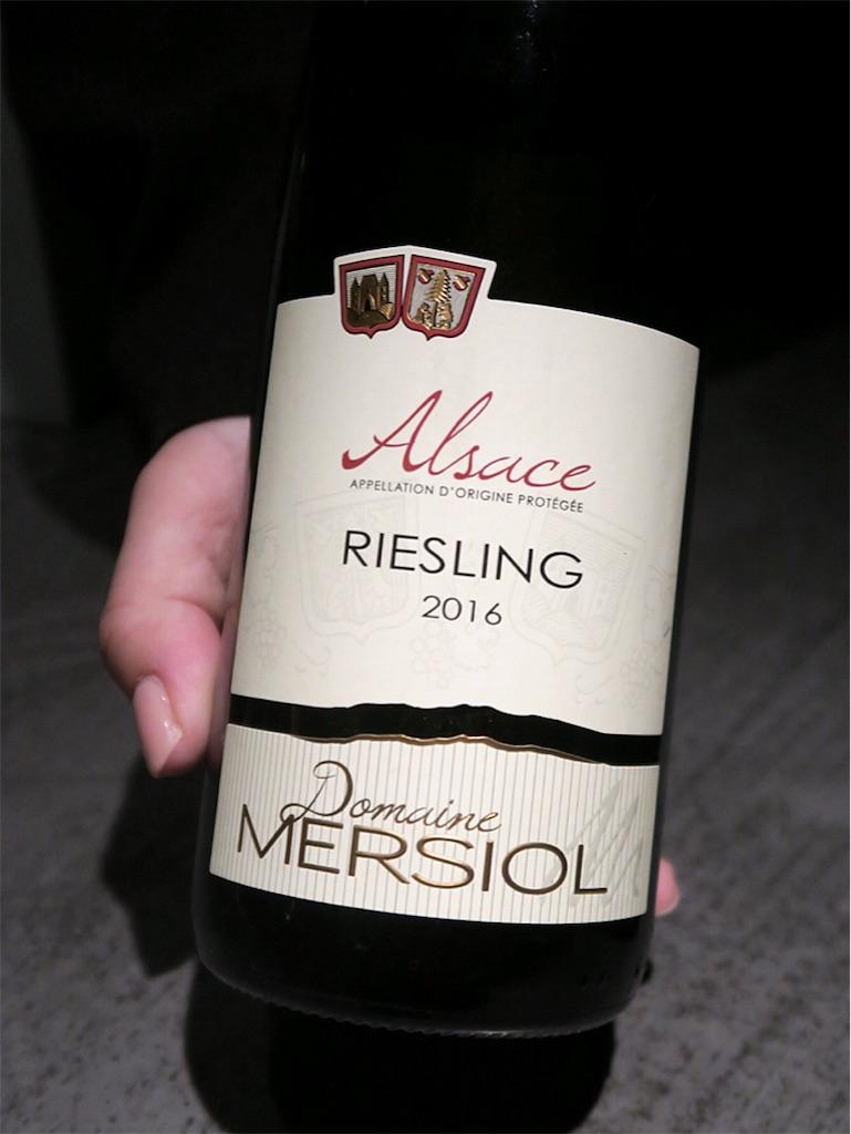 セクレトのワインペアリング