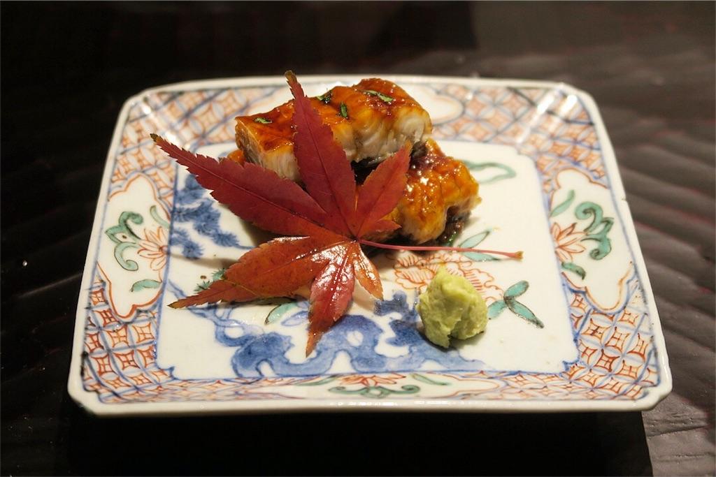 美食ソムリエ「天然ウナギ」