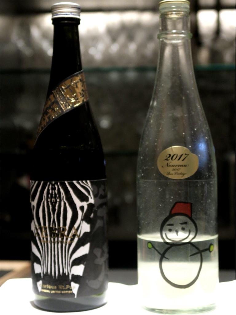 美食ソムリエ日本酒アイス