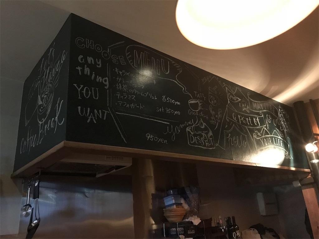 美食ソムリエカフェ