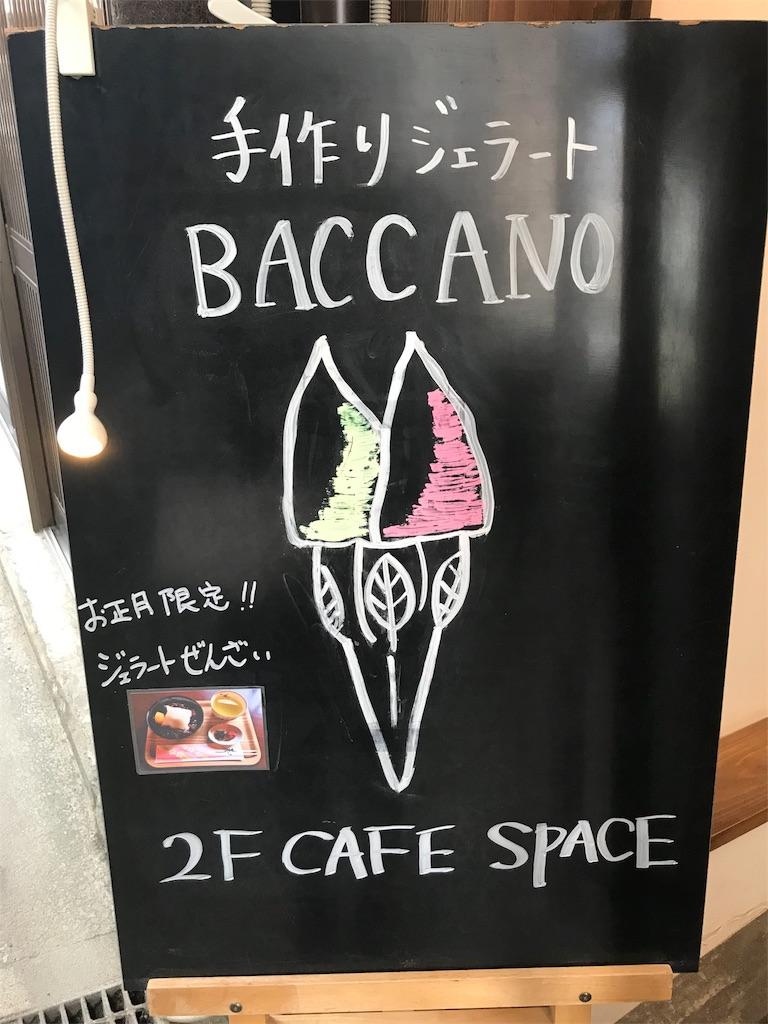 美食ソムリエ宮島
