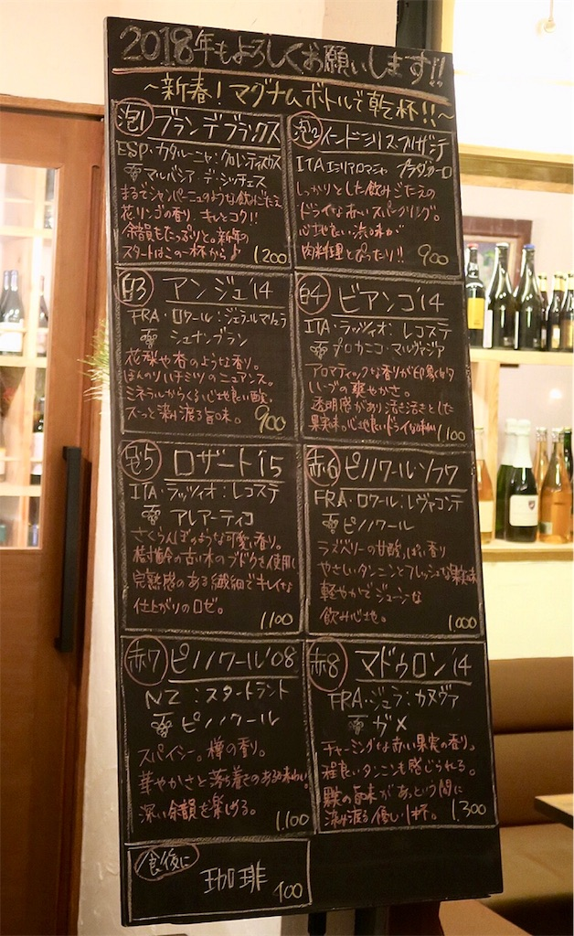 美食ソムリエワイン