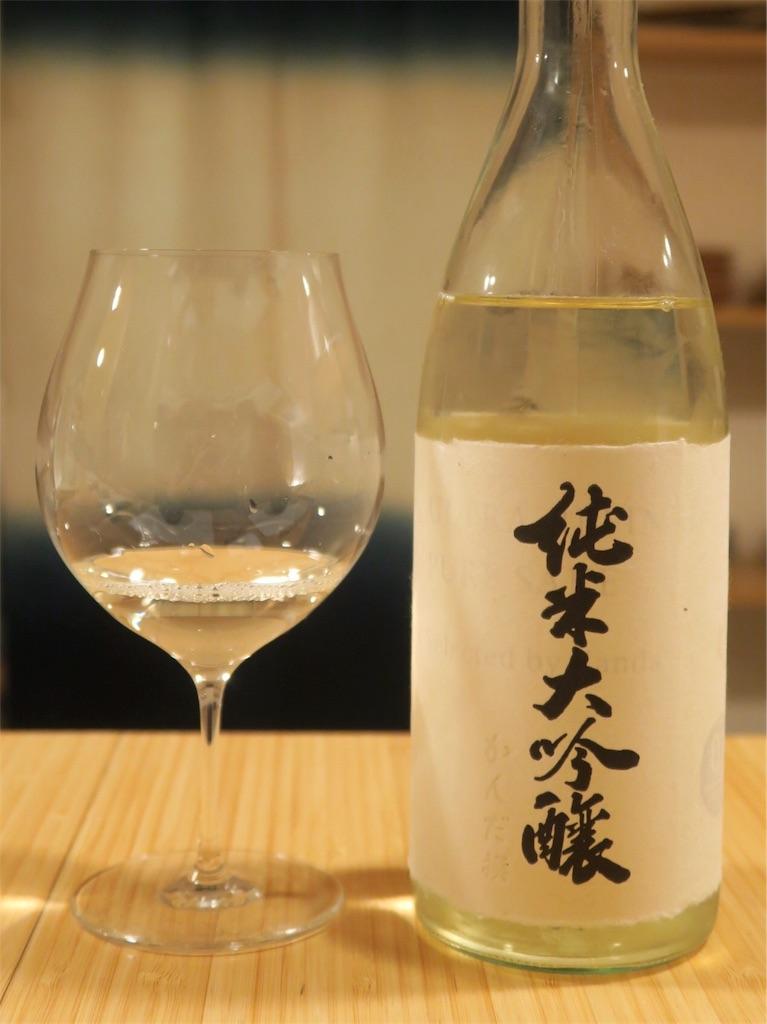 美食ソムリエ日本酒
