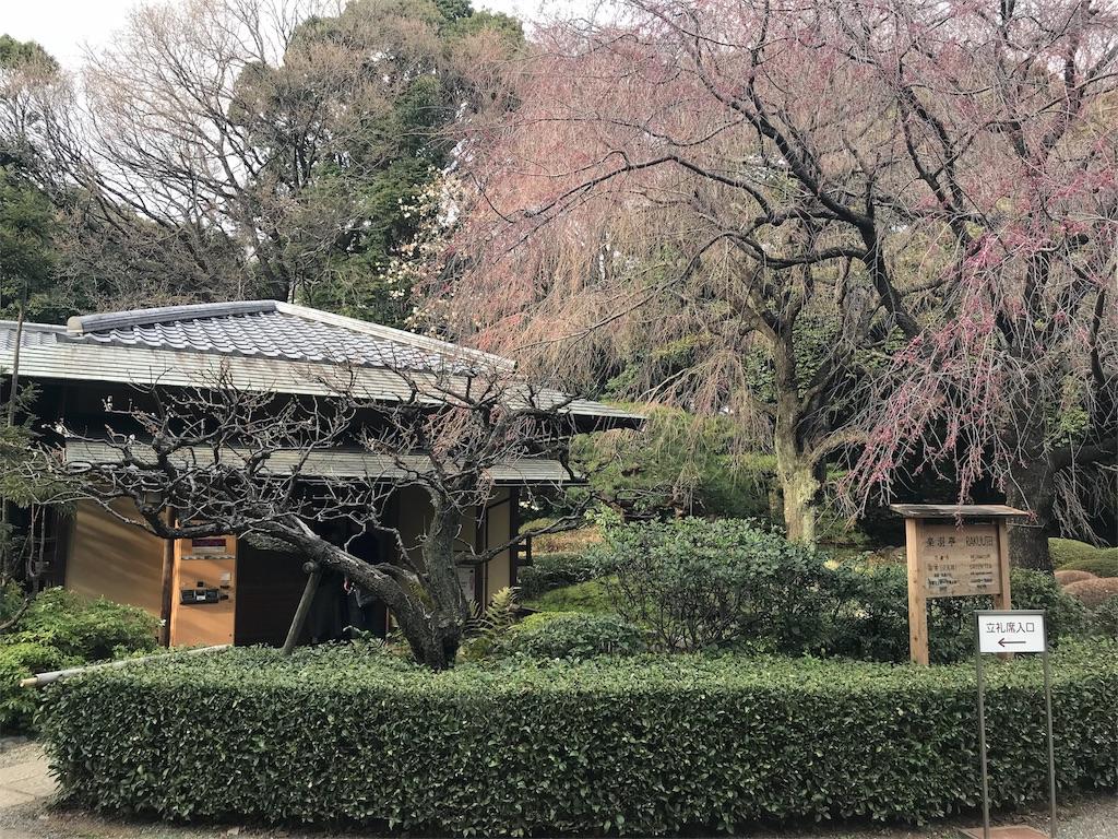 美食ソムリエ新宿御苑