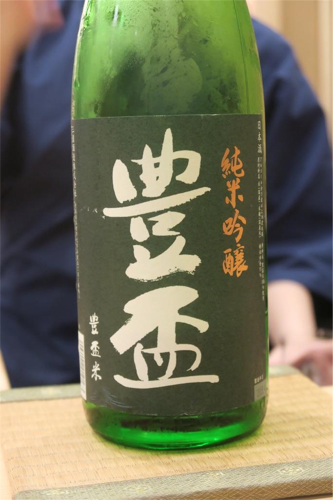 美食ソムリエAsaco日本酒