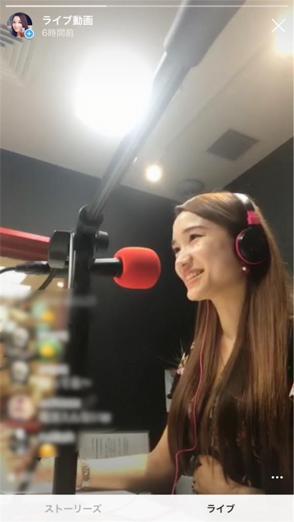 美食ソムリエラジオ