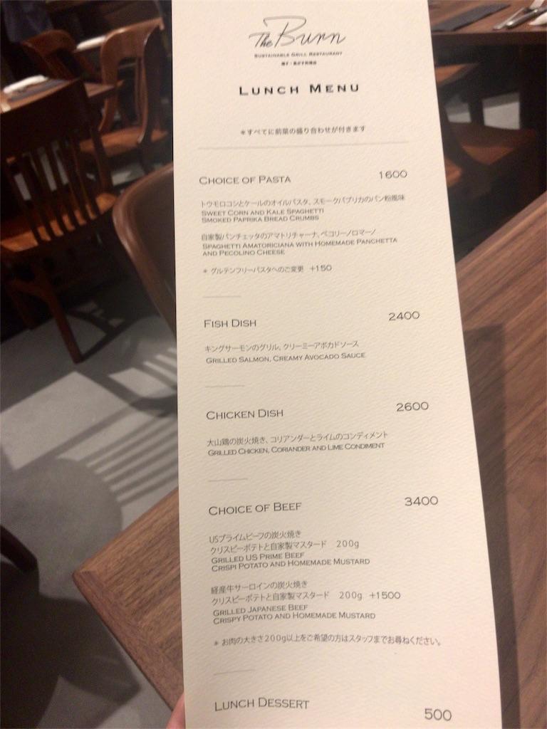 美食ソムリエレストラン