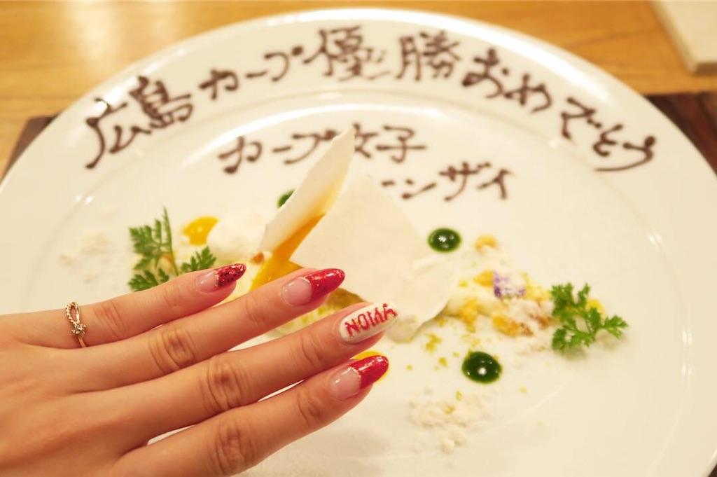 美食ソムリエAsacoカープ女子風