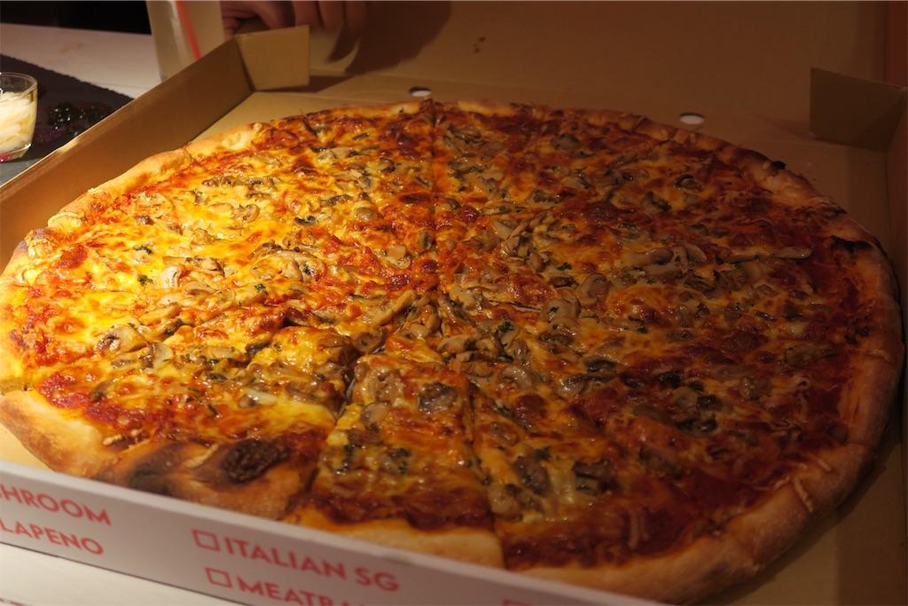 美食ソムリエピザ