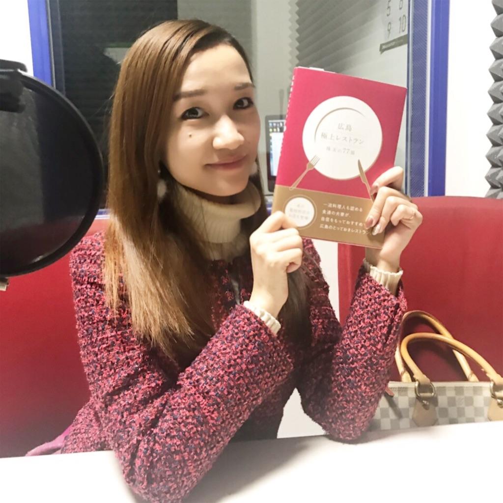 美食ソムリエAsacoラジオ