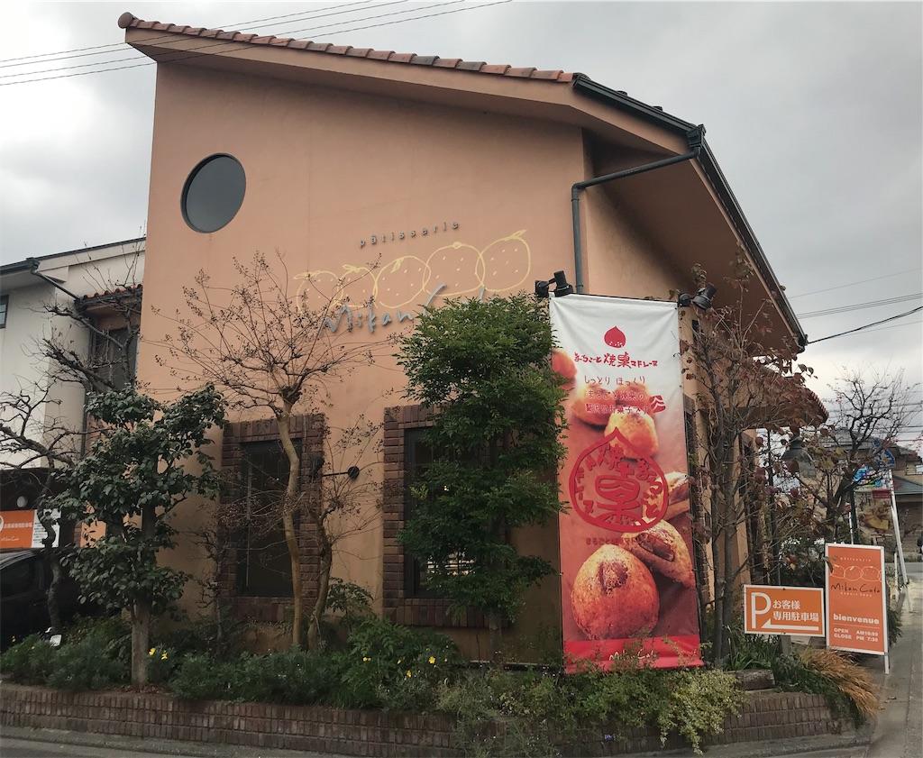 美食ソムリエ松山