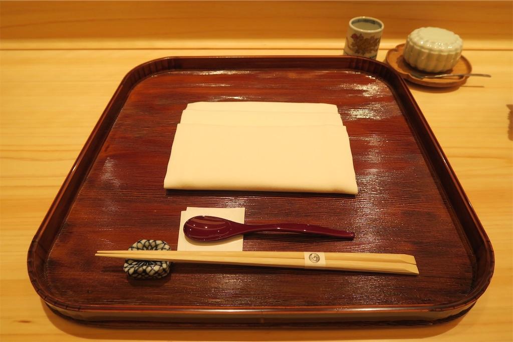 麻布十番天ぷらたきや