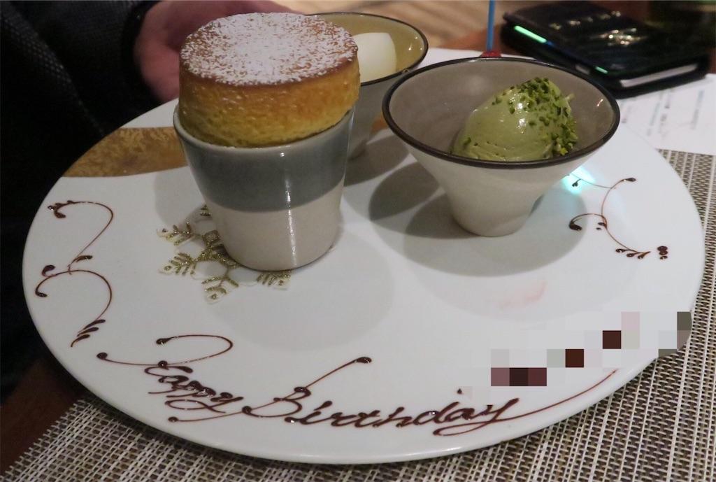 美食ソムリエスガラボ